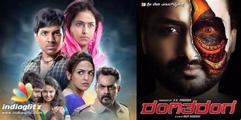 kannada film oscar 5 indian films at oscar kannada movie news indiaglitz com