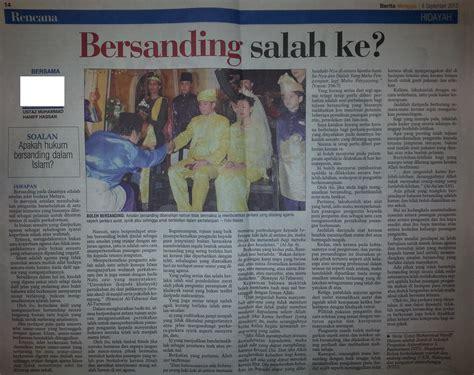 berita harian singapura kemusykilan agama bersanding salah ke berita harian