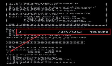 vista offline password reset offline nt password recovery bertyladvisors