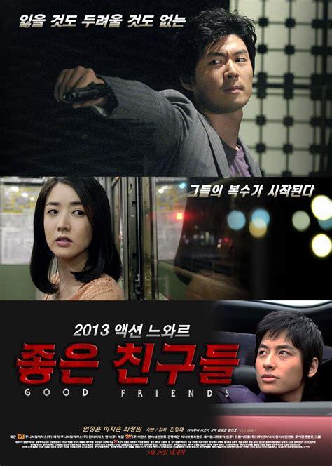 film korea friend video trailer released for the korean movie good