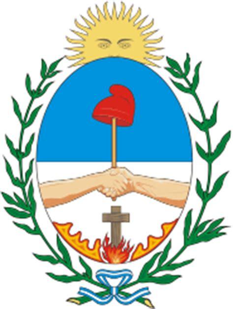 imagenes simbolos patrios argentinos todo sobre el escudo nacional argentino ciencia y