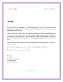 Appreciation Letter Boss Sample thank you letter to boss 8 plus best samples and templates