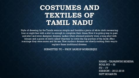 home textile designer jobs in tamilnadu costumes and textiles of tamil nadu
