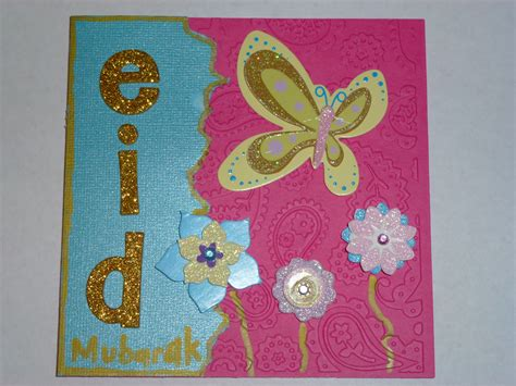 make eid cards diy eid cards muslim learning garden