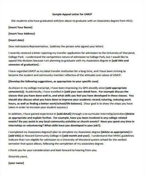 college rejection letters sample format