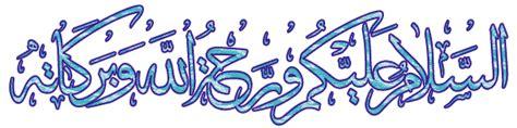 waktu ucapan salam tidak wajib dijawab mutiara