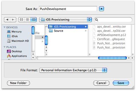 construct 2 sdk tutorial building an ios sdk poke app with apns part 2