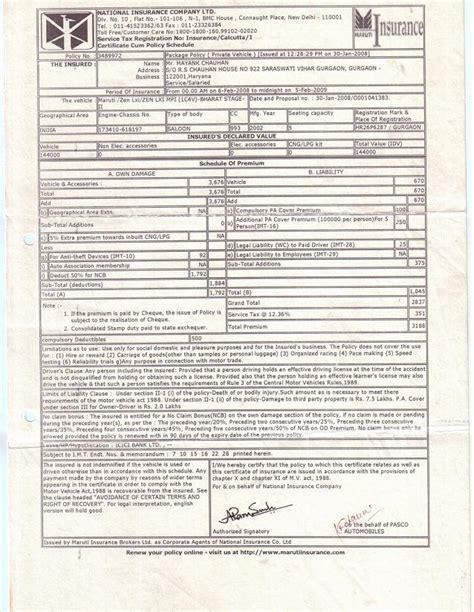 maruti insurance national insurance claim non settlement part i national insurance comp