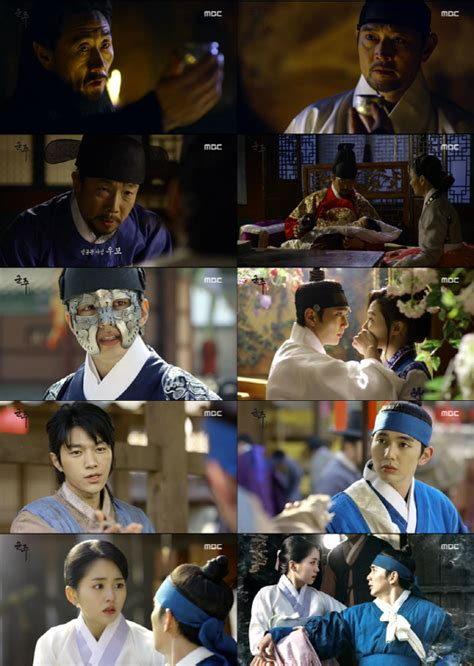Phim Mat Na Quan Chu Tap 1 Banhtv by Rating Thứ 4 Ng 224 Y 10 5 Tập 1 2 Mặt Nạ Qu 226 N Chủ Khởi động