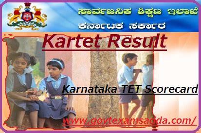 karnataka tet result  kartet results cut  marks scorecard