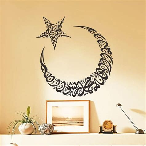 islamic home decor uk islamic wall sticker art muslim arabic bismillah quran
