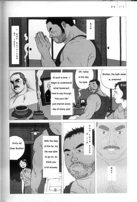 read bara eng jiraiya 児雷也 a promise read bara