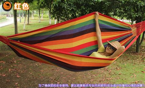 Hammock Tempat Tidur Gantung Ayunan Webbing Kuat 150 Kg 150x270 Cm alas jaring gantung buat tempat tidur santai dimana saja