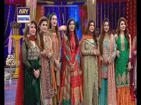 good morning pakistan with nida yasir 11 may 2016 complete