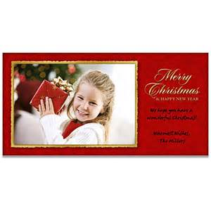 4x8 photo greeting cards walmart