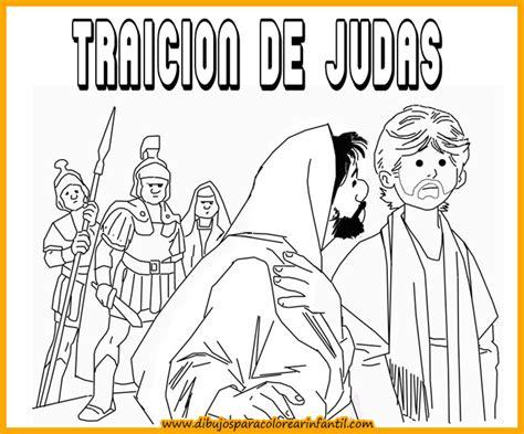 imagen de lunes santo para colorear la catequesis el blog de sandra recursos catequesis la