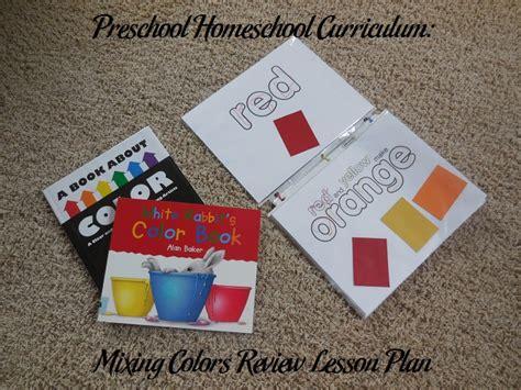 colors review preschool homeschool curriculum mixing colors review