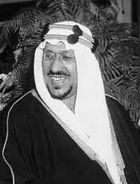 Luluwah bint abdulaziz al-saud photo - eyelid surgery