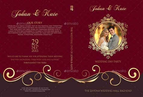 wedding dvd cover and dvd label template vol 9 by