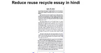 Essay On Nature Conservation For Class 8 by Reduce Reuse Recycle Essay In Docs