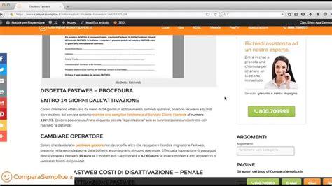 come disdire contratto fastweb mobile 88 disdetta fastweb modulo raccomandata e recesso