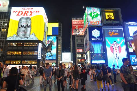 Aig Mba Internship by Image Gallery Namba Osaka