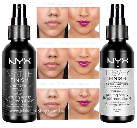 Makeup Setting Spray Nyx nyx makeup setting spray matte vs dewy makeup vidalondon