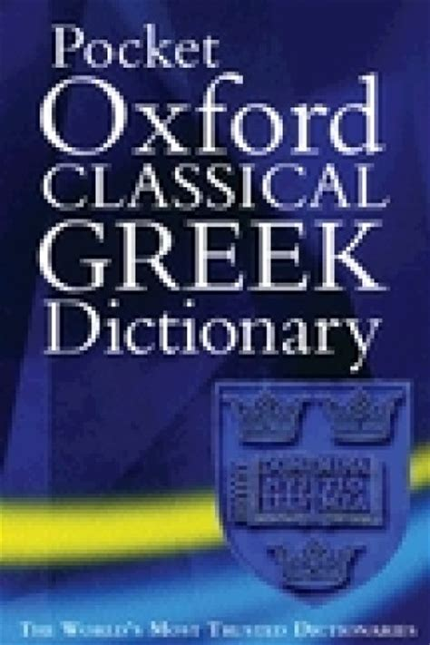 the pocket oxford classical pocket oxford classical greek dictionary