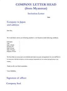 Visa Letter Of Invitation Sweden Sle Of Business Letter For Visa Application Cover Letter Templates