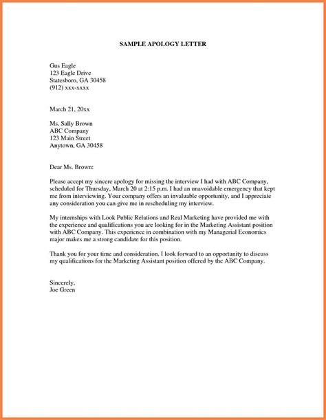 apology letter company company letterhead
