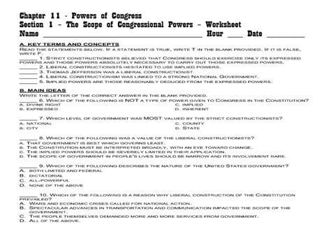 Limiting Government Worksheet Answers by Limiting Government Worksheet The Large And Most