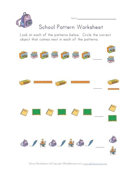 simple pattern recognition exle 11 best pattern worksheets images on pinterest math