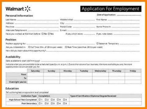 Resume Application Target 7 Target Application Agile Resume
