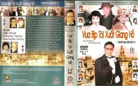 film mandarin king of gambler nhất đen nh 236 đỏ 4 vua bịp t 225 i xuất giang hồ hỏi đ 225 p