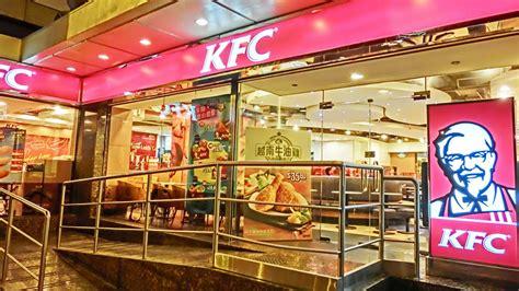 Restaurant Brands International Mba Internship by Restaurant Brands Acquires Kfc Business In Australia