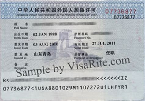 how to apply for china private visa (s2 visa)