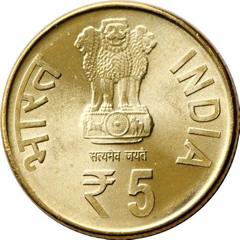 indian coin numista 5 rupees kolkata mint india numista