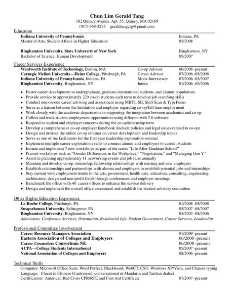 student affairs resume sles gerald wit resume one page