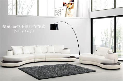 Innovation Sofa Bed Header
