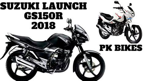 suzuki gsr   model launch  pakistan  pk
