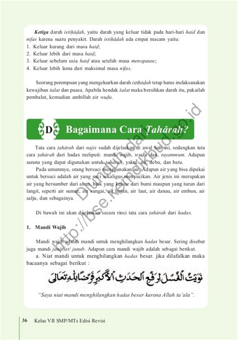 Buku Indikator Ekonomi Edisi 2 Aw pendidikan agama islam dan budi pekerti kelas 7 buku siswa edisi re