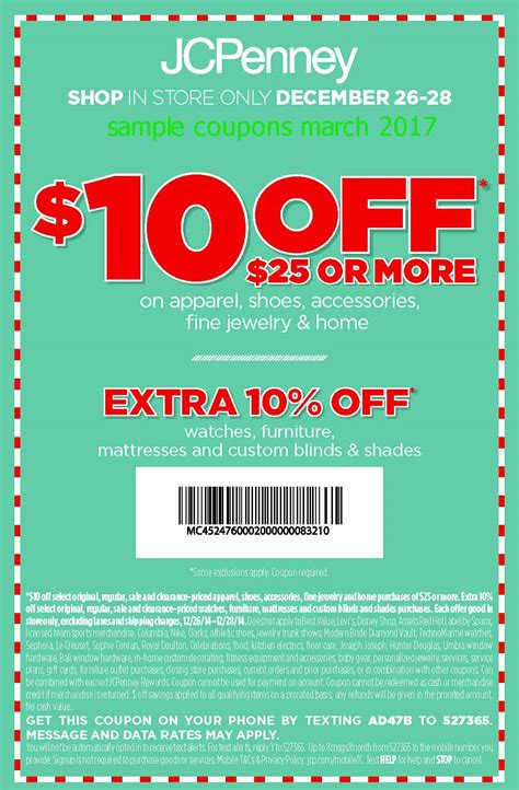 Jcpenney Giveaway March 2017 - printable coupons 2018 jcpenney coupons