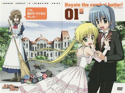 Hayate The Combat Butler 43 hayate the combat butler dvd 01 minitokyo