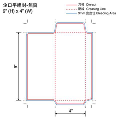 Small Bag Heejou Green Caja envelope letterhead envelopes free e print