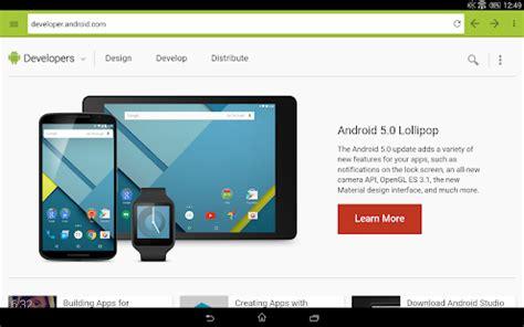 web browser apk lightning web browser apk for blackberry android apk apps for blackberry for