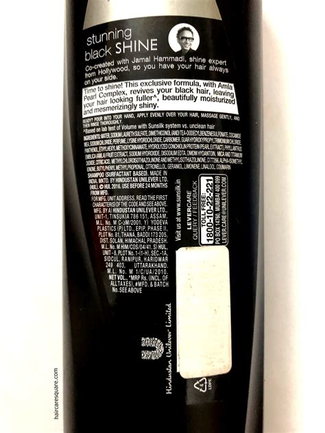 Harga Sunsilk Black Shine Leave On sunsilk black shine shoo review ingredients side