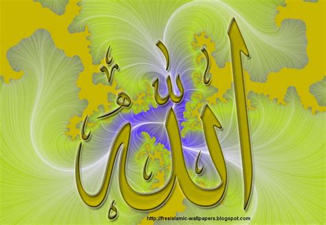 wallpaper cute islamic allah name in cute color islamic wallpapers free