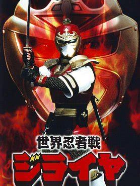 Dvd Sekai Sen Jiraiya Sentai jiraiya o incr 237 vel sekai sen jiraiya