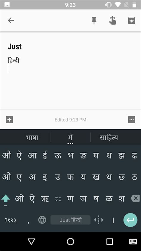 devanagari keyboard tiger android apps on google play just hindi keyboard android apps on google play