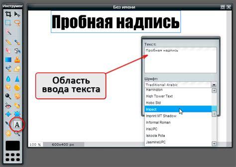 Вставить лицо онлайн бесплатно на 2 фото